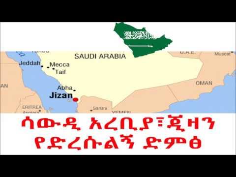 DERESULN DERESULEN KE SAUDI ARABIA