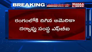 BJP Kanna Lakshmi Narayana Visits Srikakulam Dist
