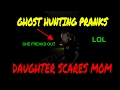 Ghost hunting in downtown brooksville fl. Daughter Scares Mom. funny!!