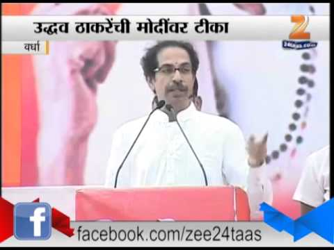 Zee24Taas । Uddhav Thackeray's comment on Modi