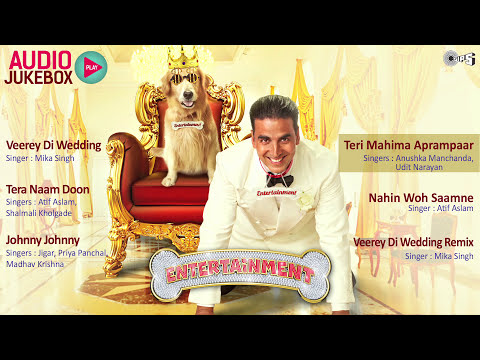 Its Entertainment Audio Jukebox -  Full Songs Non Stop | Sachin Jigar