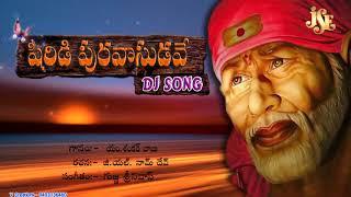 Shiridi Puravasudavey Dj Song || Sai Baba Song Remix || Shirdi Wale Sai baba Dj Bass Mix ||
