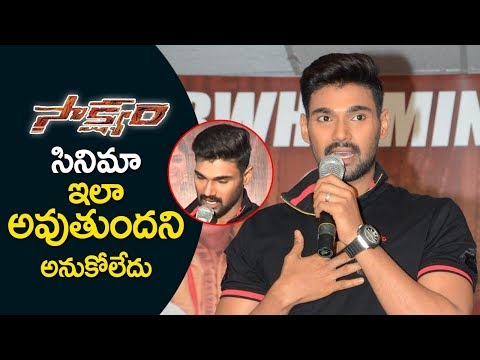 Hero Bellamkonda Srinivas Speech | Saakshyam Success Meet | Latest Tollywood Updates | TT