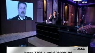 اخر النهار - ذكرى  اغتيال البطل اللواء / محمد سعيد
