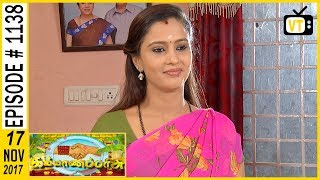 Kalyanaparisu - கல்யாணபரிசு - Tamil Serial | Sun TV | Episode 1138 | 17/11/2017