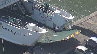 船が岸壁に衝突