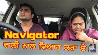Navigator | Funny Short Movie | Tayi Surinder Kaur | Mr Sammy Naz