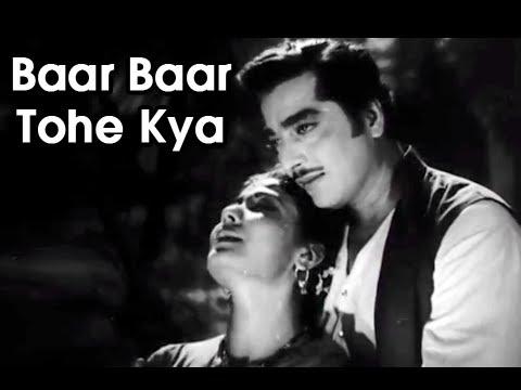Baar Baar Tohe - Meena Kumari & Pradeep Kumar - Aarti video