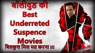 Bollywood Best suspense Thriller Movies In Hindi (Part 2)  Movies Adiict  
