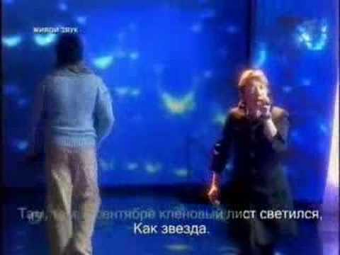 Диана Арбенина и Евгений Дятлов - Там, в сентябре
