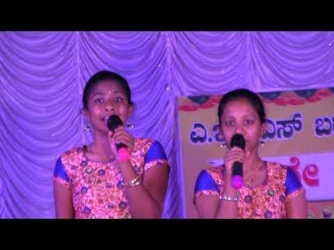Sakhi Satvi Singing for Kannada Rajotsava AECS Layout, Banagalore, Karnataka thumbnail