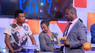 Yebeteseb Chewata Season 3 Ep 24