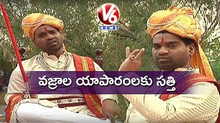 Bithiri Sathi As Diamond Businessman   Rs 100 Crore Businessman To Become Jain Monk   Teenmaar News