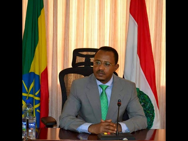 ETHIOPIAN REPORTER TV | Amharic News 09/19/2018