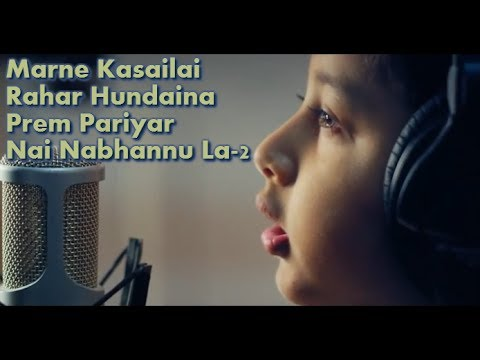 Marne Kasailai -full Song(with Lyrics) - Nai Nabhannu La 2 - Prem Pariyar video