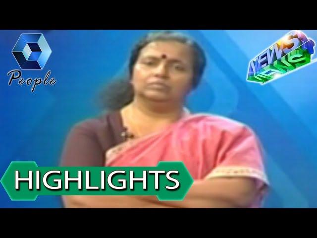News 'n' Views 20 03 2015 Highlights