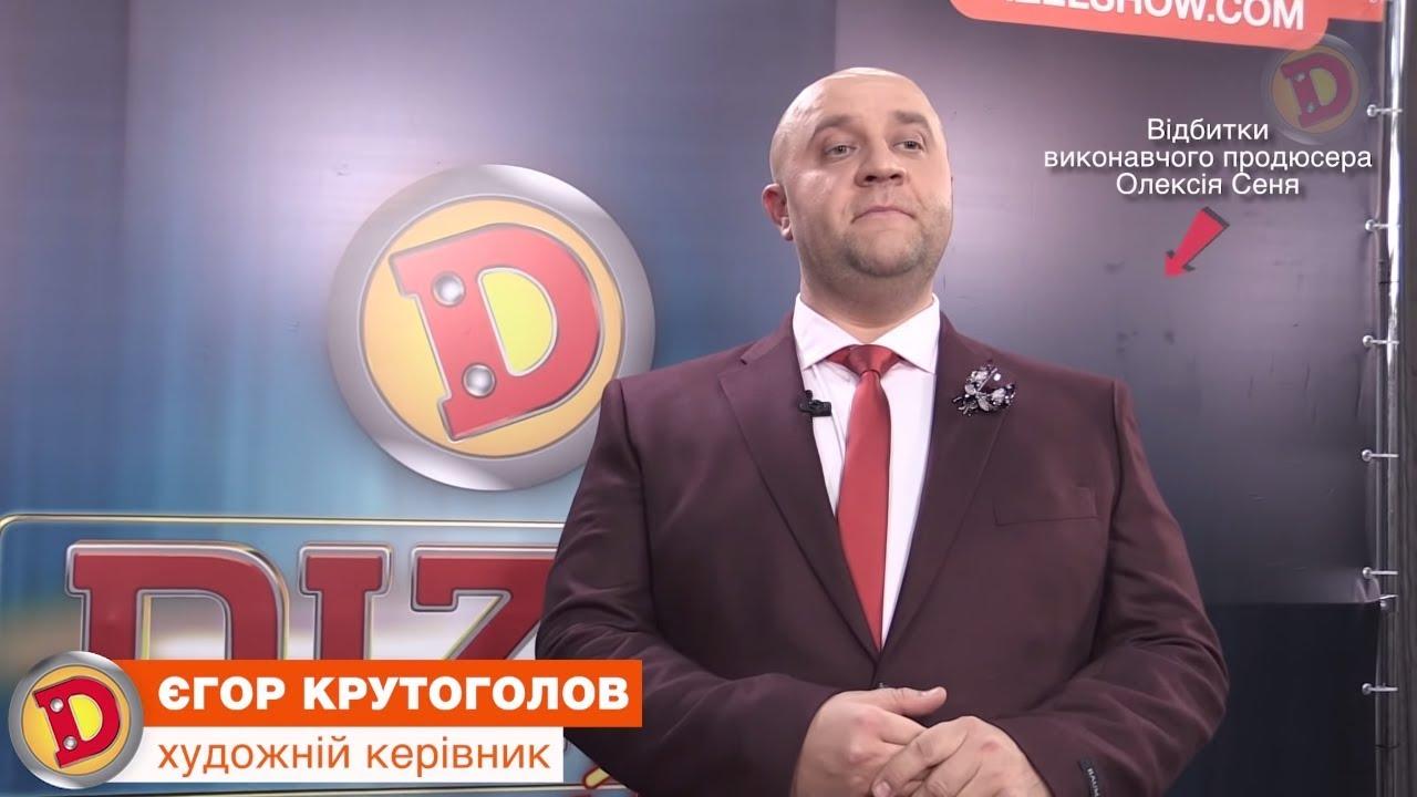 Новый выпуск Дизель шоу уже сегодня 8 Марта в 21:30 на канале Дизель Студио 2019, ictv