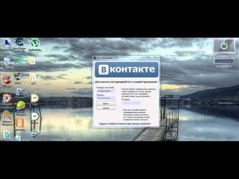 Взлом игры Птичий Городок Вконтакте (Часть1) .