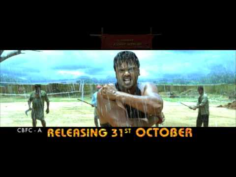 Current Theega Release Teaser 2 - Manoj Kumar Rakul Preet Sunny...