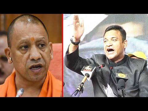 Akbaruddin Owaisi Strong Reaction Against C.M, U.P. Yogi Adityanath' Nifty Remark   BNN NEWS
