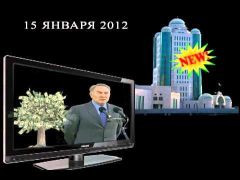 NEW Парламент