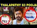 Thalapathy 63 Officially Kick Starts With Pooja Thalapathy Vijay Atlee Hot Tamil Cinema News mp3