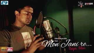 Mon Jani Re By Milon Bangla Music video full HD