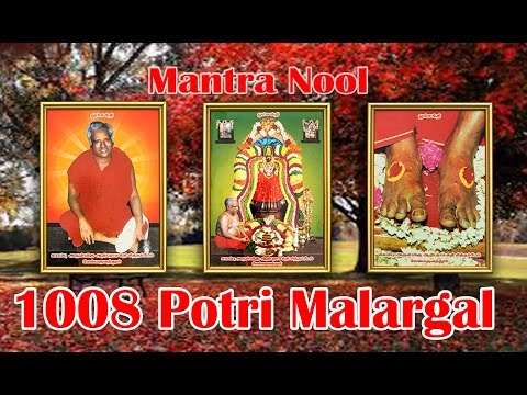 Mantra Nool - 1008 Potri Malargal video