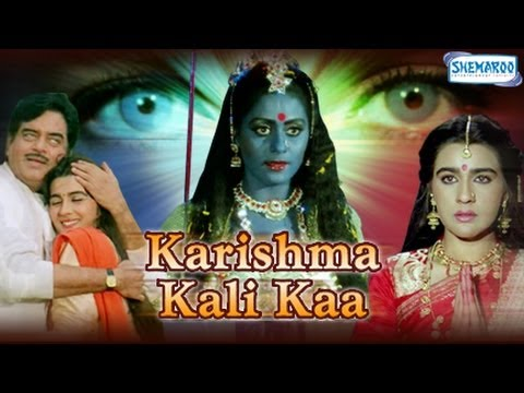 Karishma Kali Kaa - Full Movie In 15 Mins - Shatrughan Sinha - Amrita Singh video