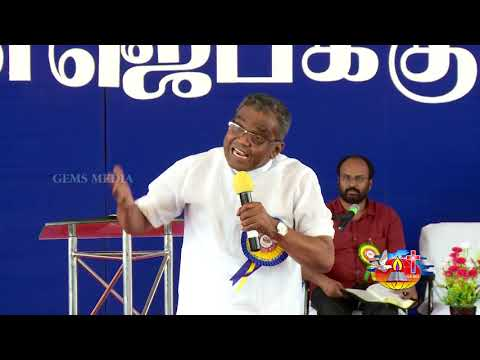 """கொண்டு வா"" 
