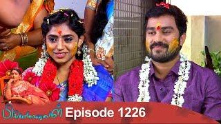 Priyamanaval Episode 1226, 25/01/19