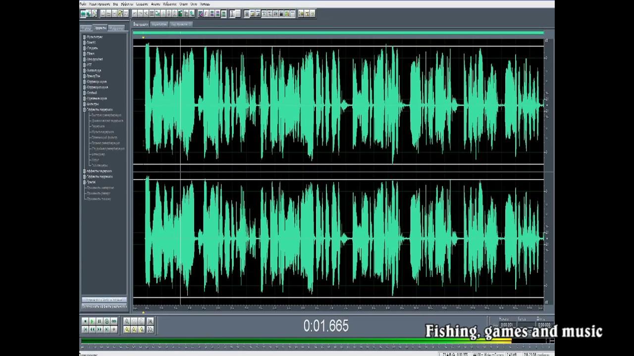 Как сделать женский голос в записи