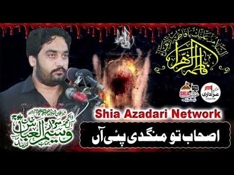 Zakir Waseem Abbas Baloch   WhatsApp Status 2020    Masiab  
