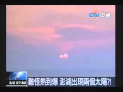 (Nibiru PlanetX) -  Sun sister to our Sun update clip's from China 3-2-2011.