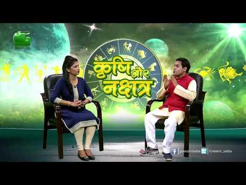 Kya Hain Swachchhata ka Sambandh Graho se In Krishi Aur Nakshatra Green TV