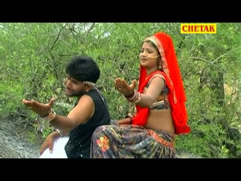 Katha Baba Ramdevji Ri Rani Rangili Rajsthani Devotional Chetak Cassettes video