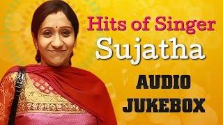 Best of Singer Sujatha Mohan   Super Hit Romantic Tamil Songs Jukebox   Top 15 Latest Hits