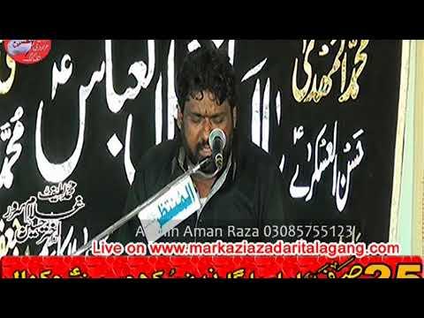25 Safar Zakir imran khadim bijli 2018 NainSukh