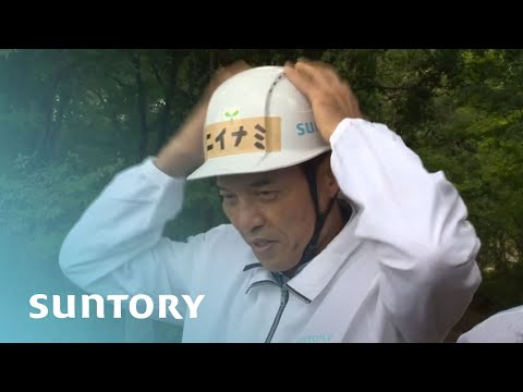 Takeshi Niinami, CEO of Suntory Holdings, experiences Suntory's Natural Water Sanctuary activities