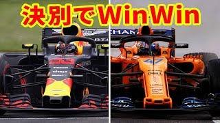 【F1 2019】ホンダ、ルノーと決別したレッドブルとマクラーレンの末路…