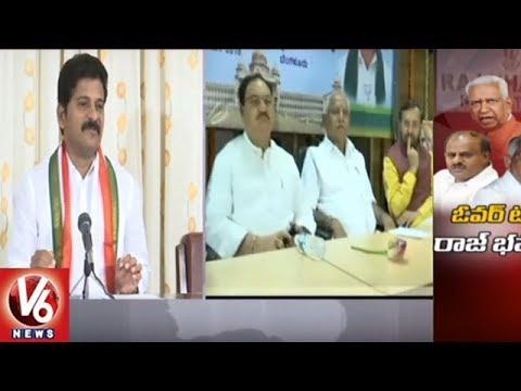 Revanth Reddy Reacts On Karnataka Politics, Says Governor Should Protect Democracy | V6 News
