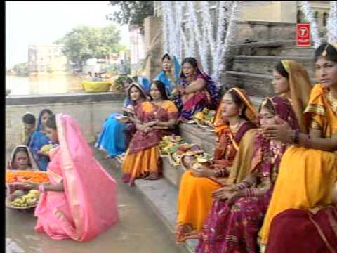 Patna Ke Ghat Pe Chhat Pooja video