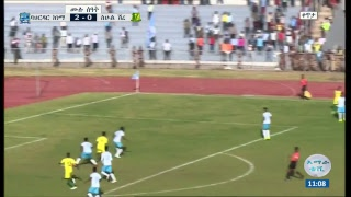 Bahirdar vs Shere Endaselase football