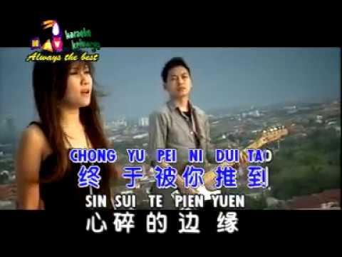 TI YI TI LEI lagu pop rock  Mandarin SIA