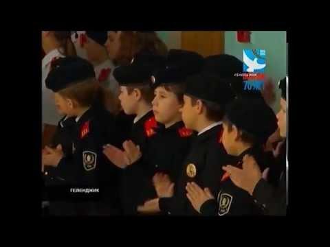 Посвящение в ряды казачат в мбоу сош