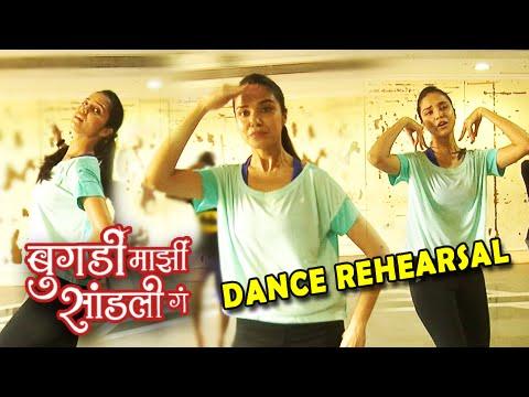 (video) Manasi Moghe Rehearsing For Lavani Song - Bugadi Majhi Sandli Ga - Marathi Movie video