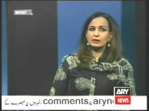Sherry Rehman explains Power & Abuse of YouTube