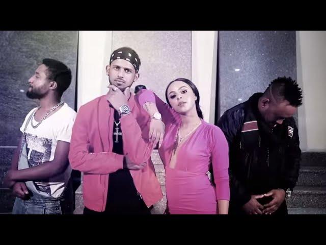 Ethiopian Music :Merkeb Baryagabe Ft Liya Bonitua, Samon, Lil Pac - New Ethiopian Hip-Hop Tigrigna M