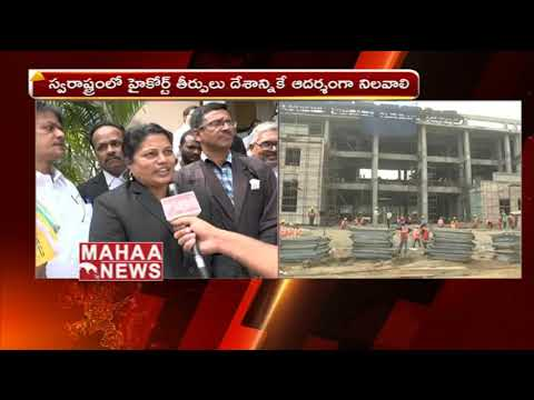 AP Lawyers Celebrates The High Court Division From Telangana | Mahaa News