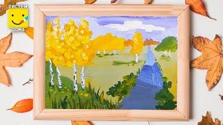 Как нарисовать осенний пейзаж - урок рисования для детей 6-9 лет. Дети рисуют осень, пейзаж поэтапно
